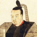11代将軍 徳川家斉