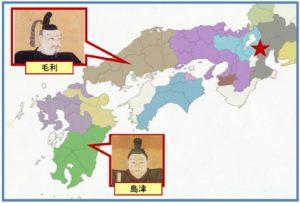 関ヶ原前の西日本勢力図