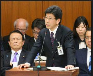 佐川 前国税庁長官