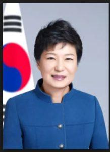 朴槿恵 前大統領
