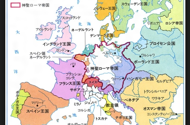 ヨーロッパ諸国(17世紀頃)
