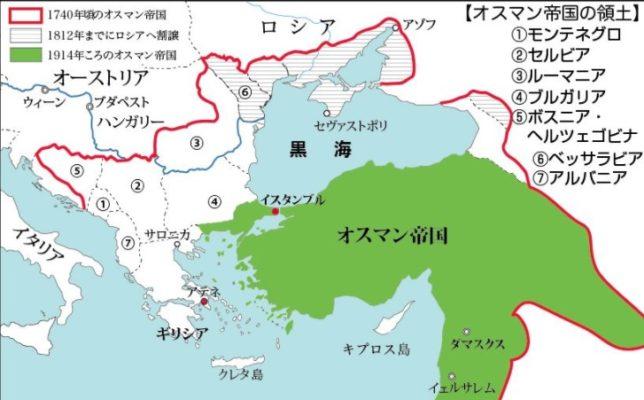 オスマン帝国の版図