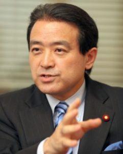 江田健司 衆議院議員