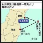 福島第一原発と女川原発