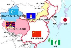 中国「自治区」