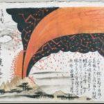 浅間山の大噴火