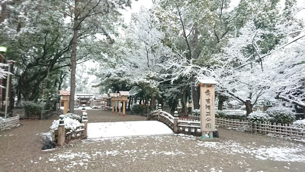年末の豊国神社