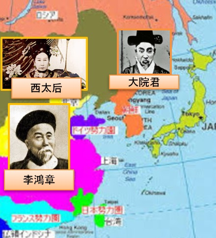 清と朝鮮半島