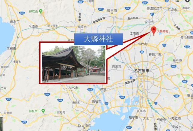 大縣神社 地図