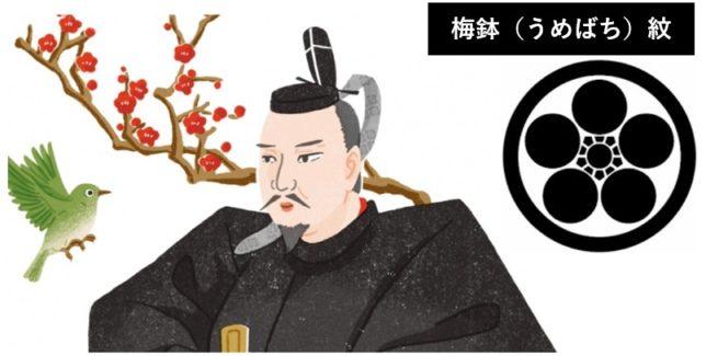 菅原道真と「梅鉢紋」