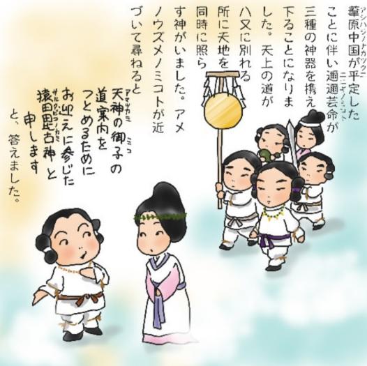 歴史 国名 中国