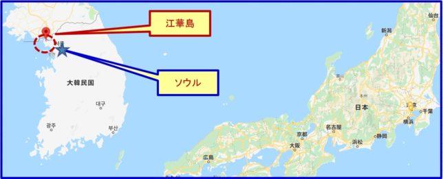 江華島の位置