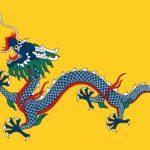 北洋艦隊の旗