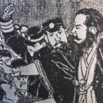 自由民権運動