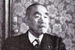 鈴木貫太郎元首相