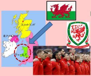 ウェールズ とラグビーチーム