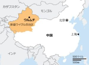 東トルキスタン