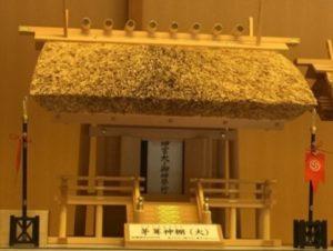 茅葺(かやぶき)屋根