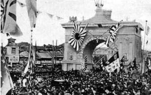 新橋での日露戦争勝利の凱旋