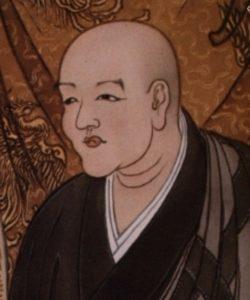 道元禅師(どうげんぜんじ)