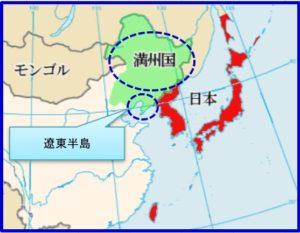 満州国と遼東半島