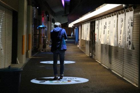 東京 新橋での週末