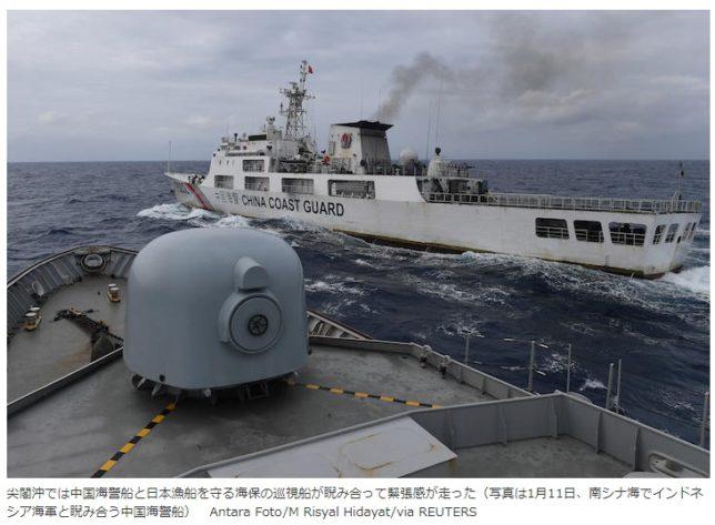 尖閣に迫る中国軍