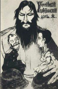 ラスプーチンにロマノフ家が操られている風刺画