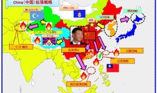 Chinaの海外侵略政策