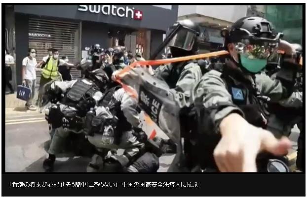 香港での抗議行動(BBCニュースサイトより、クリックで移動・動画閲覧)