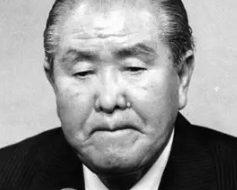 当時の首相 鈴木善幸氏