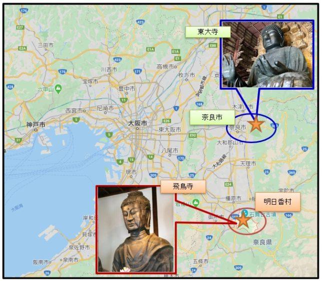 奈良市と明日香村の位置