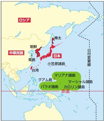 第一次大戦で日本統治となった地域