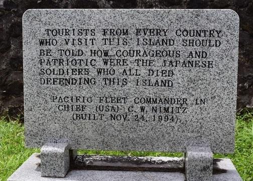 ペリリュー島の石碑