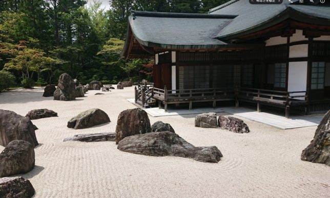 金剛峯寺の庭
