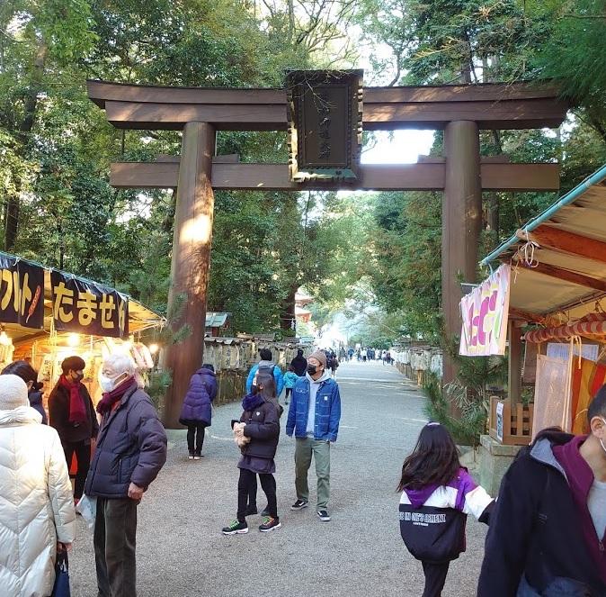 奈良 令和三年の年初の石上神宮