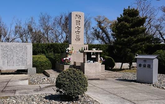 7人の「A級戦犯」の遺灰が眠る、愛知県蒲郡の「殉国七士廟」