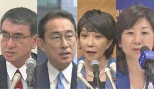 2021年自民党 総裁選4候補(福島中央テレビHPより)